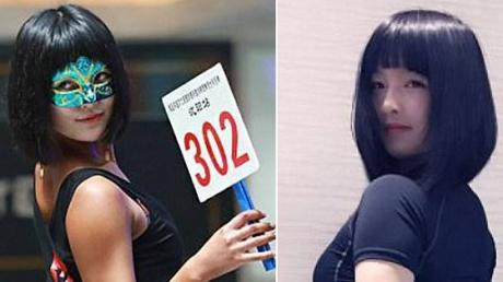 After Being Voted 'Most Beautiful Bum In China', Gao Qian Reveals She Can't Go Out In Leggings