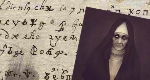 Written By A Nun, This Chilling 400-Year-Old Letter Has Finally Been Decoded
