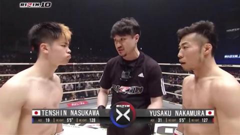 This Young Fighter Pulls Off An Incredible Rolling Thunder Head Kick!