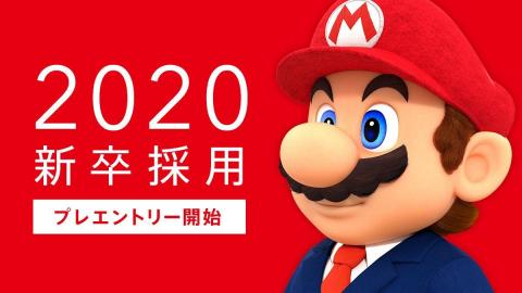 Nintendo Are Now Recruiting... With Amazing Salaries!