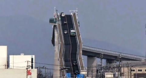 'The Most Terrifying Bridge In The World' Is Found In Japan