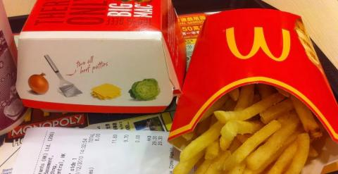 McDonald's Workers Reveal The Best Hacks To Get More For Your Money