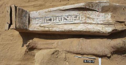 Archaeologists Discover A Strange Egyptian Burial Site With Indecipherable Hieroglyphics