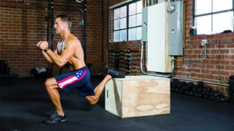 Have You Heard Of The Bulgarian Squat? This Exercise Is Perfect For Strengthening Your Behind