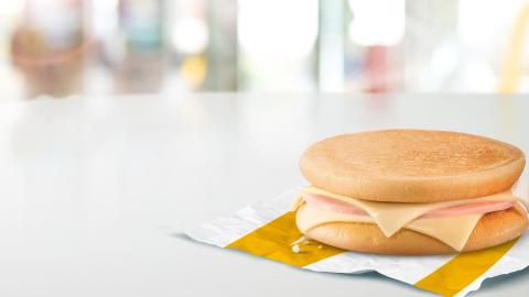 You can make McDonald's McToast at home with this simple recipe!