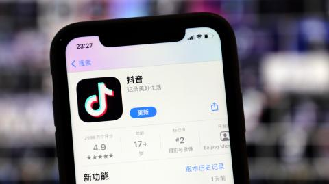 TikTok accused of illegally harvesting the data of millions of children in the UK
