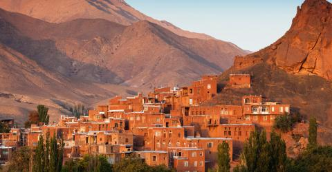 This Is The Most Hidden Village In The World