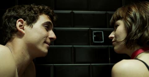 Two Of The Stars From Money Heist Are In A Real Life Relationship
