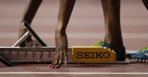 Cameras Filming An Unflattering Angle Have Been Removed From The World Athletics Championships