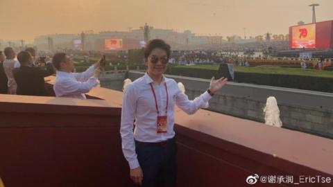 Eric Tse: The 24-year-old who became a billionaire overnight